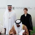 ABU DHABI & UGANDA SIGN (1)