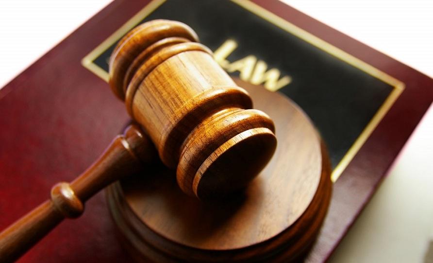 JUDICIARY UGANDA