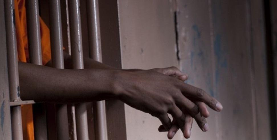 Kaweri Prison mate