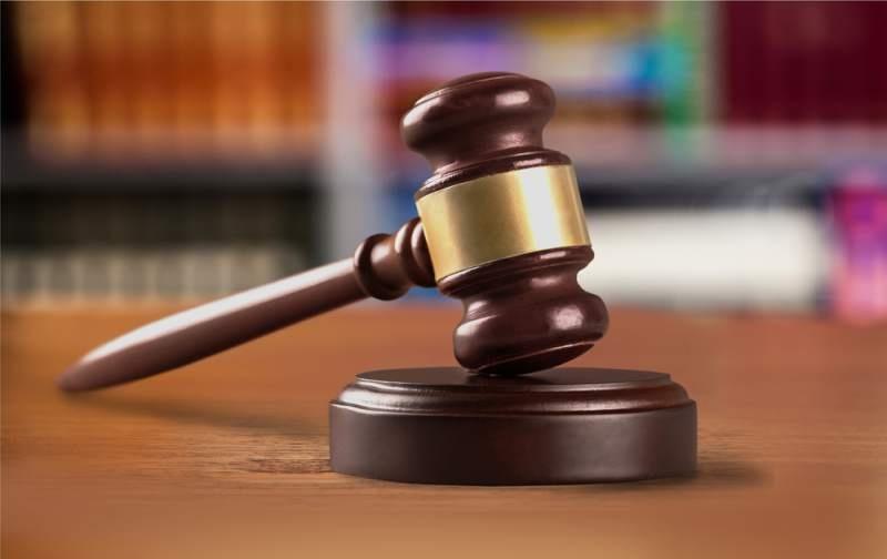 court halts